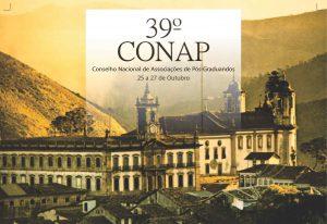 Saiba mais sobre o 39º CONAP clicando na imagem